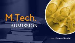 AKU Patna MTech Entrance Test 2019 – Notification Released