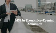 Islamic University Evening MSS in Economics Admission 2019