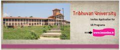Tribhuvan University Invites Application for UG Programs