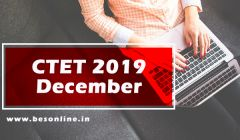 CTET 2019 Exam (December) Notification, Application Form, Eligibility
