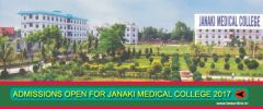 ADMISSIONS OPEN FOR JANAKI MEDICAL COLLEGE 2017