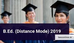 Madurai Kamaraj University B.Ed. Admission 2019 through Distance Mode