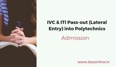 Govt. of Andhra Pradesh IVC & ITI Admission 2019 Notification Released
