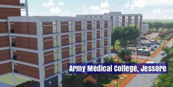Army Medical College Jessore