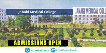 Janaki Medical College Facilities