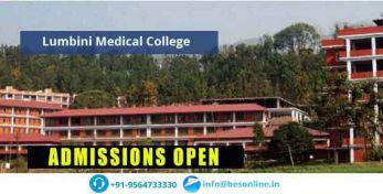 Lumbini Medical College Scholarship