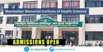 Manmohan Memorial Institute of Health Sciences Scholarship